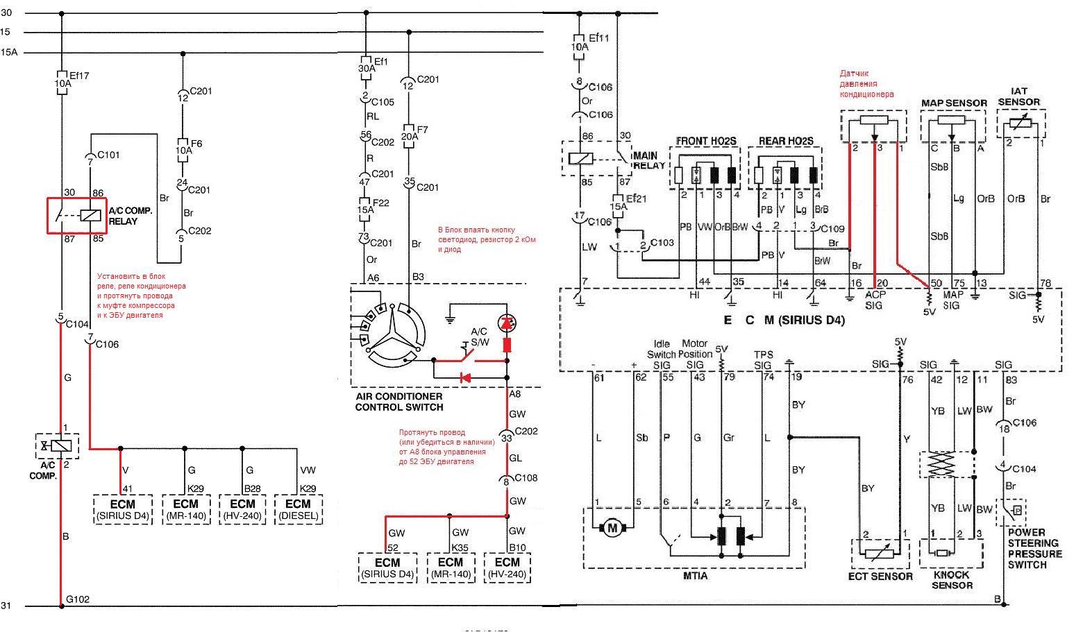 Схема включения компрессора бытового кондиционера.