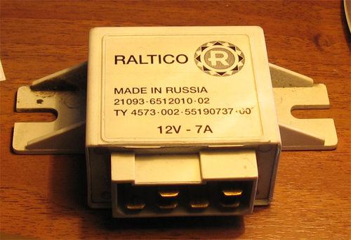 c маркировкой 21093-6512010-02