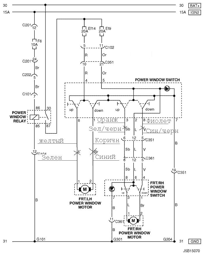 1 зеленый провод модуля к