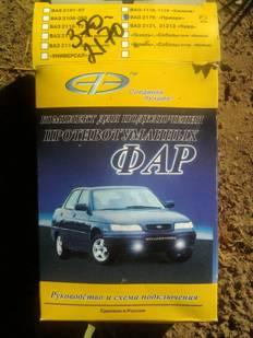 Описание: C:\Users\dagladchenko.SEVERSTAL\Desktop\Новая папка\SNC00087.jpg