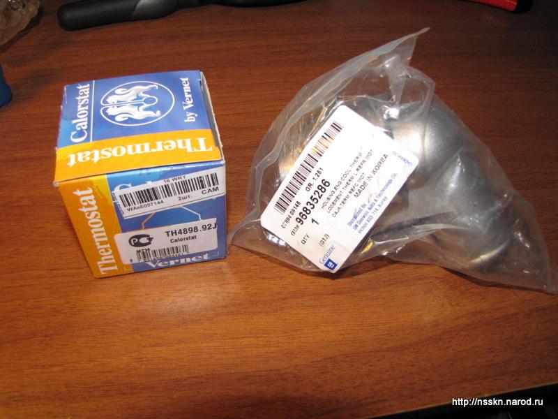chevrolet lacetti термостат 92